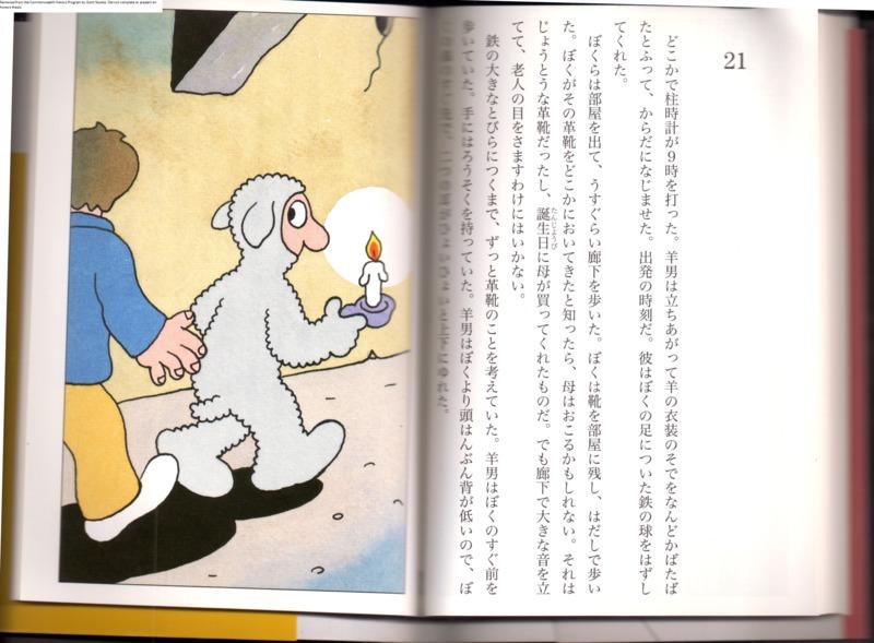 Japanese Edition 27.tif