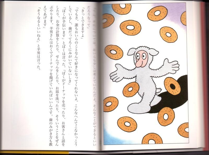 Japanese Edition 22.tif