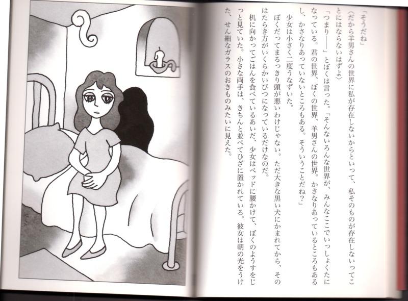 Japanese Edition 20.tif