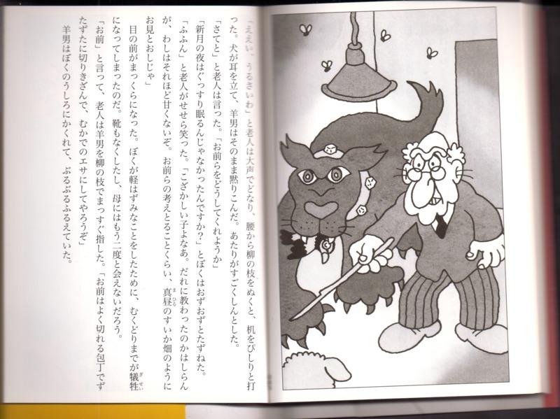 Japanese Edition 31.tif