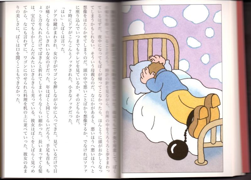 Japanese Edition 15.tif