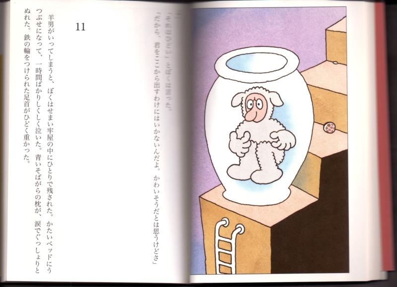 Japanese Edition 14.tif