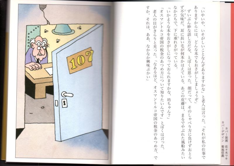 Japanese Edition 4.tif