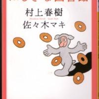 Japanese Edition 1.tif