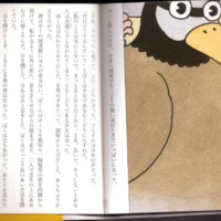 Japanese Edition 33.tif