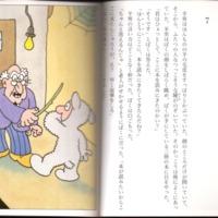 Japanese Edition 10.tif