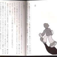 Japanese Edition 3.tif