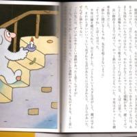 Japanese Edition 28.tif