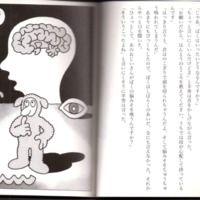 Japanese Edition 13.tif