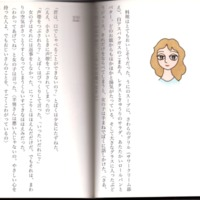 Japanese Edition 16.tif