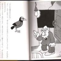 Japanese Edition 24.tif