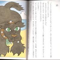 Japanese Edition 21.tif