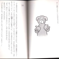 Japanese Edition 19.tif