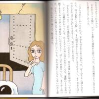 Japanese Edition 17.tif
