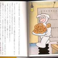 Japanese Edition 26.tif