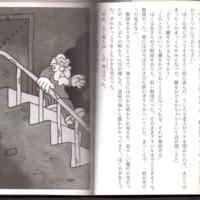 Japanese Edition 9.tif
