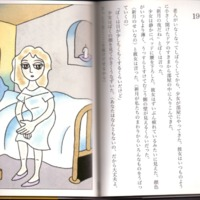 Japanese Edition 25.tif