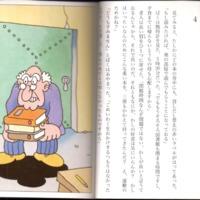 Japanese Edition 7.tif