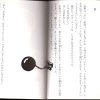 Japanese Edition 12.tif
