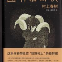 Menschik (Chinese) 1.tiff