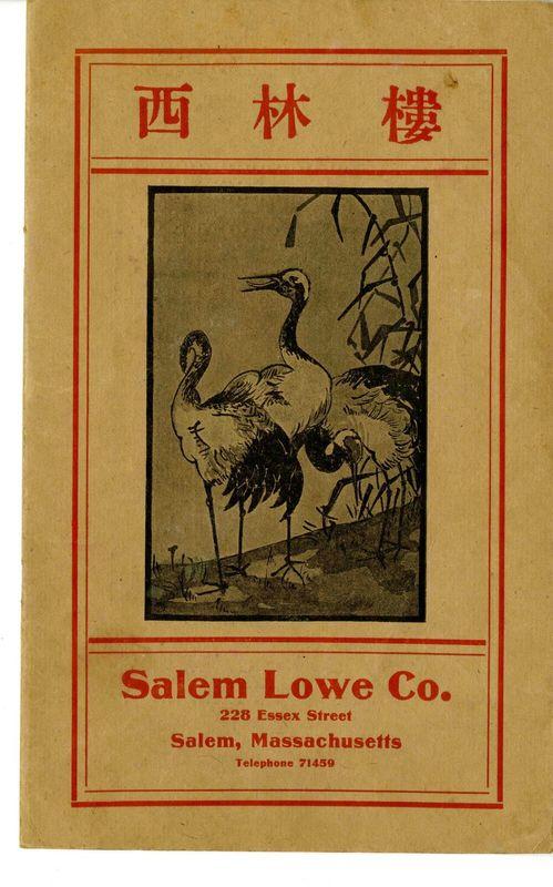Salem Lowe